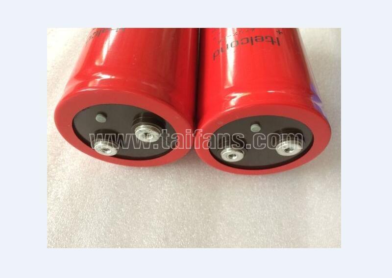 AYUX-HR 4700UF 450V 400V 75x145mm