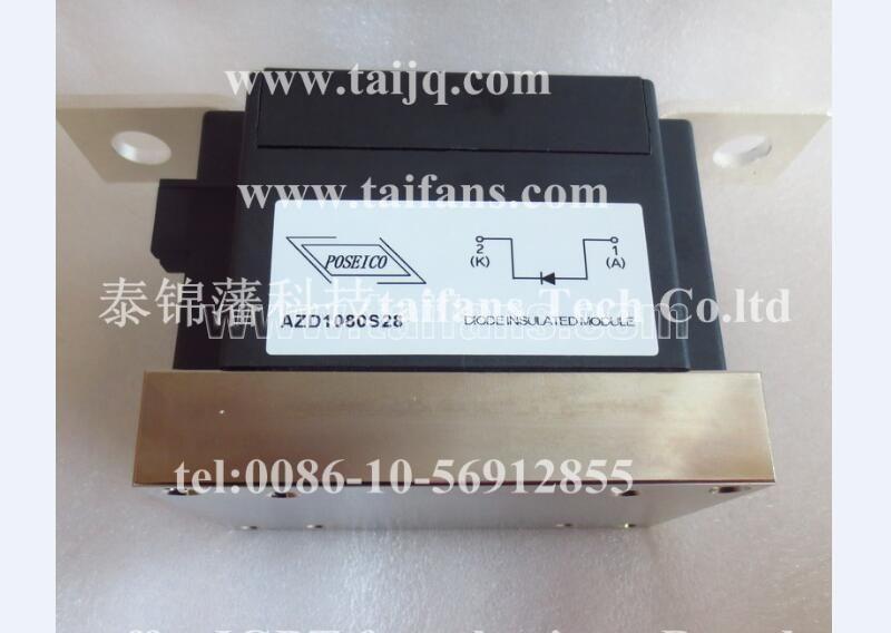AZD1080S28 AZD1080