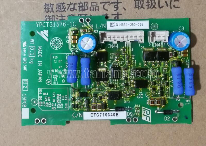 ETC710301 ETC710340 ETC710340B