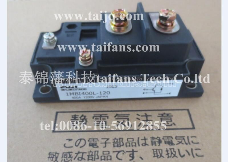 1MBI400L-120 1MBI400N-120
