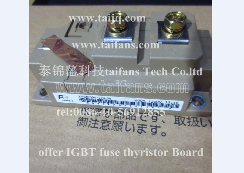 1MBI600V-120-50 1MBI600VF-120-50