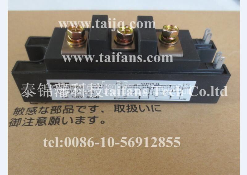 2DI75M-120 2DI75MA-120 2DI75Z-120