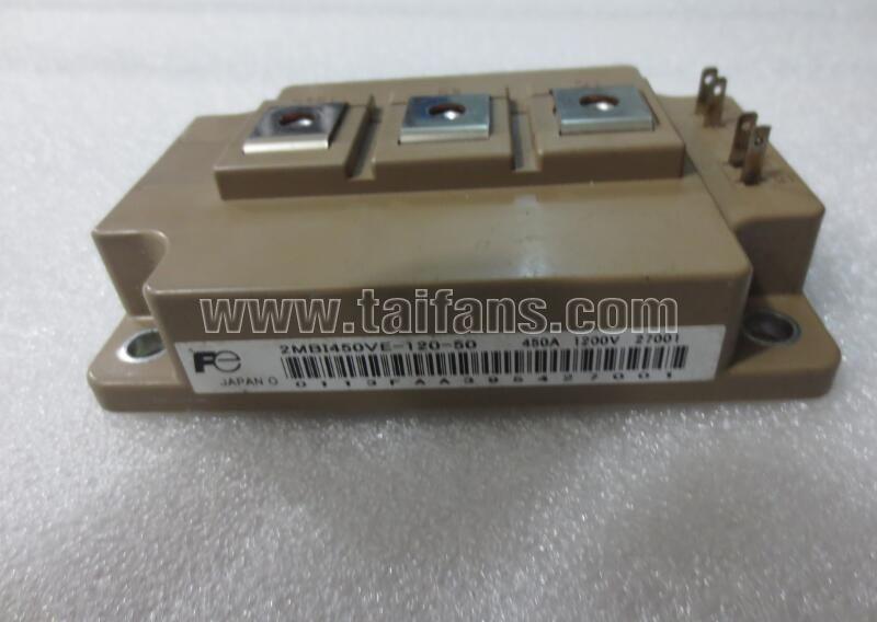 2MBI450VH-120-50 2MBI450VN-120-51