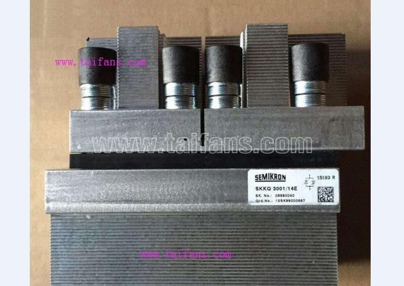 SKKQ3001/14E/16E/18E SKKQ2001/14E/16E/18E