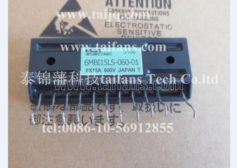 6MBI25LS-060 6MBI15LS-060-01 6MBI15LS-060-02