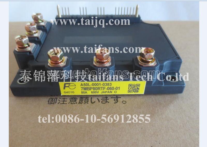 7MBP80RTA060-01 7MBP80RTF-060-01