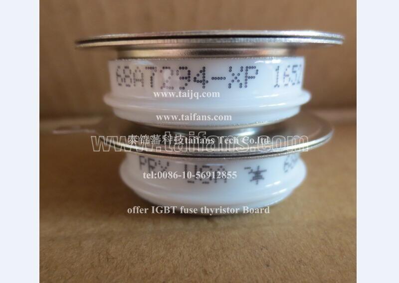 68A7210P12A 68A7293-XP 68A7294-XP 68A7649P22