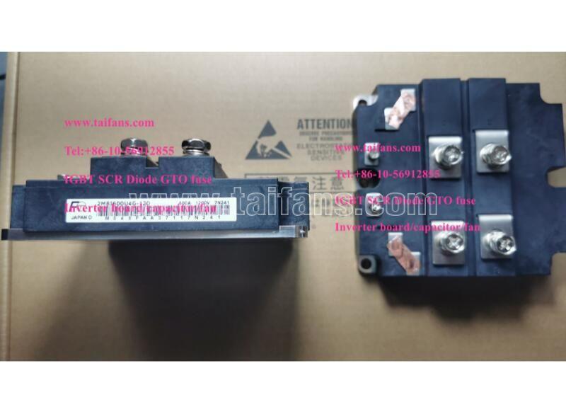2MBI600U4G-120 2MBI800U4G-120