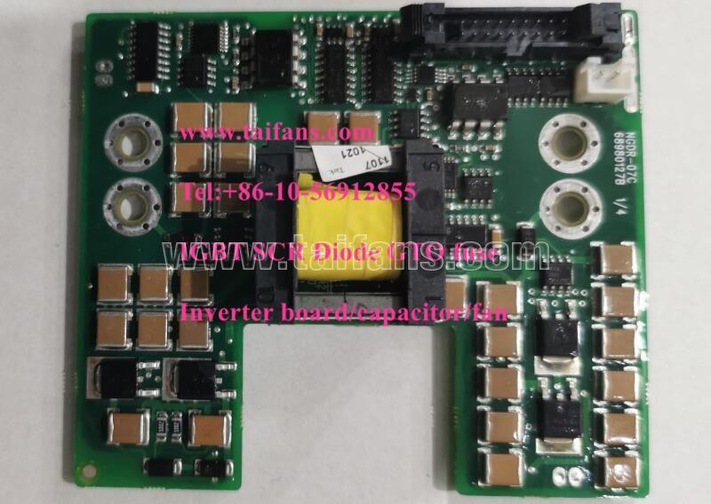 NGDR-07C 68980127B