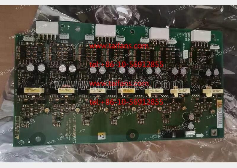 130B6016 DT/7 130B6016 DT/5